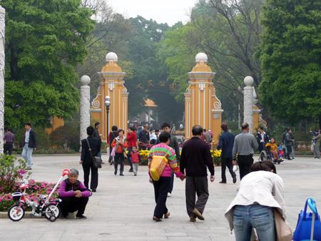 Entrée Renmin Park