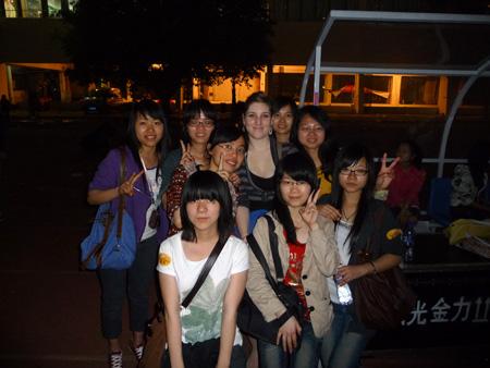 Filles Tianhe