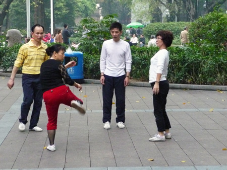 Jianzi Renmin Park