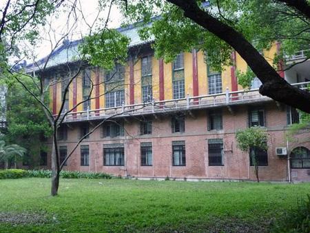 Locaux Université
