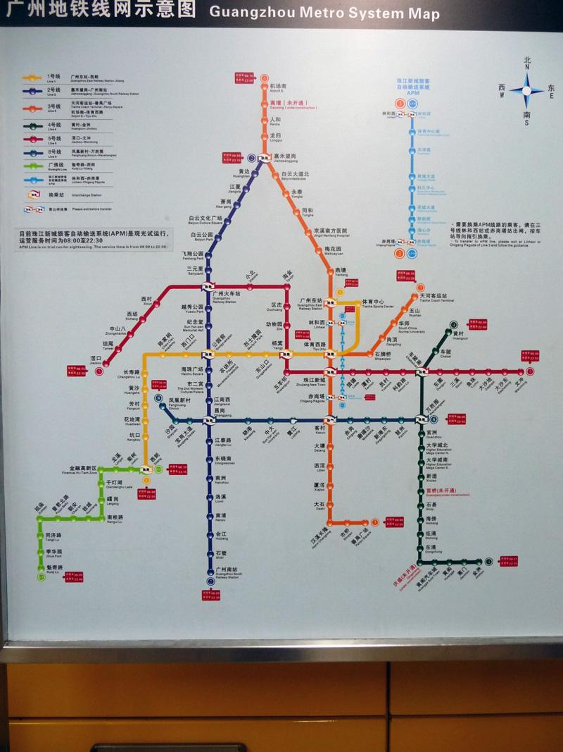 Plan du Métro Canton
