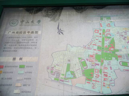 Plan Sun Yat Sen University