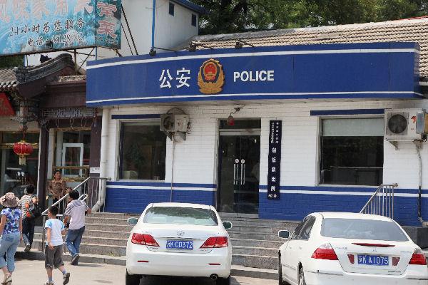 Poste de police chinois