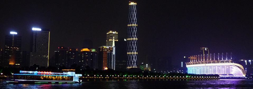 Rivière des perles Guangzhou