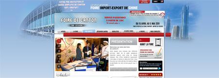 Site Foire-de-canton.fr