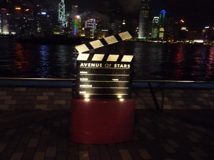 Avenue des Stars Hong Kong