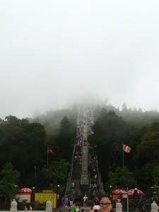 Brouillard Ile de Lantau