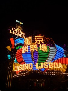 Casino Lisboa Macao