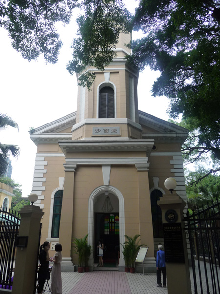 Christ Church Shamian