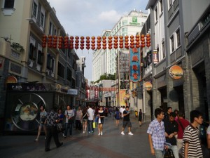 Dishipu Lu Guangzhou