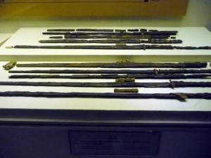 Epées Yue du Sud