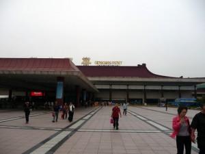 Frontière Macao