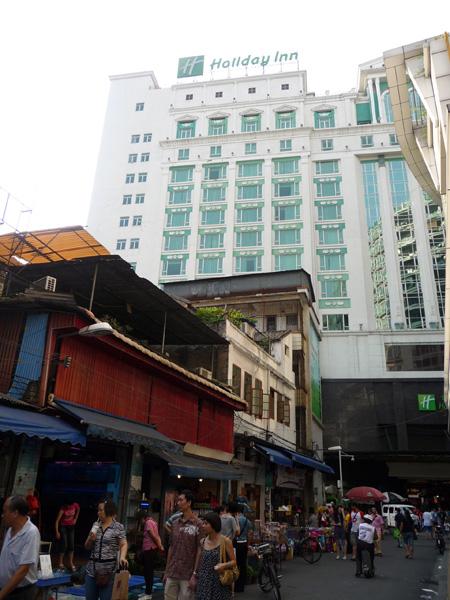 Hôtel Qingping