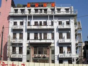 Hou Kong Hotel Macao