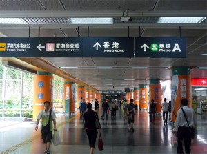 Luhuo Station Shenzhen