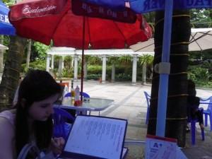 Restaurant Shamian Island