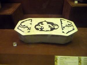 Oreiller Musée Nanyue