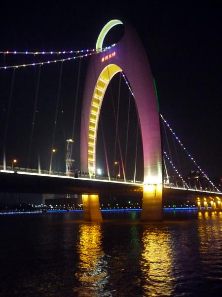 Pont Rivière des Perles
