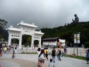 Porte Ngong Ping
