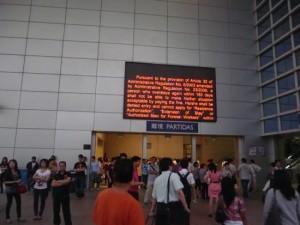 Poste-frontière Macao