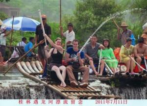 Rivière Yulong