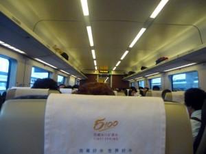 Train Guangzhou - Shenzhen
