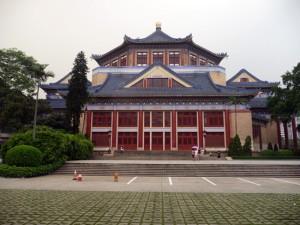 Memorial Sun Yat Sen