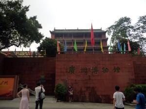 Zhenhai Tower