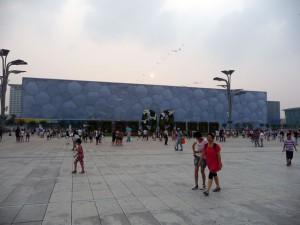 Aquacube Pékin