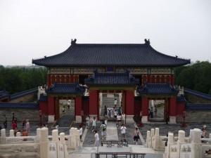 Temple de l'Auguste Ciel