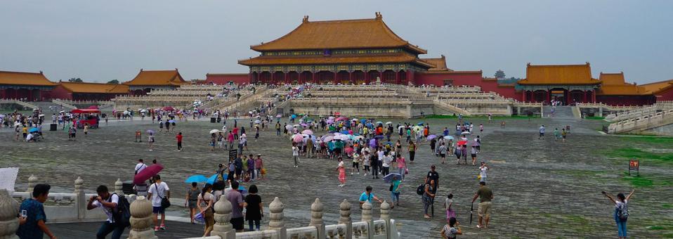 Cité Interdite Pékin Chine