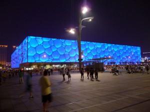 Cube aquatique Pékin