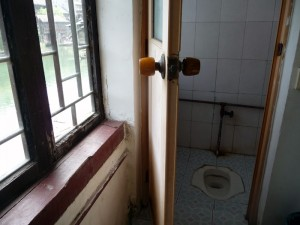 Douche Hôtel Fenghuang