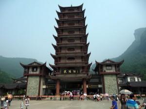 Entrée Parc Wulingyuan