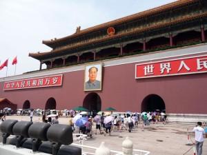 Cité Interdite Mao Zedong