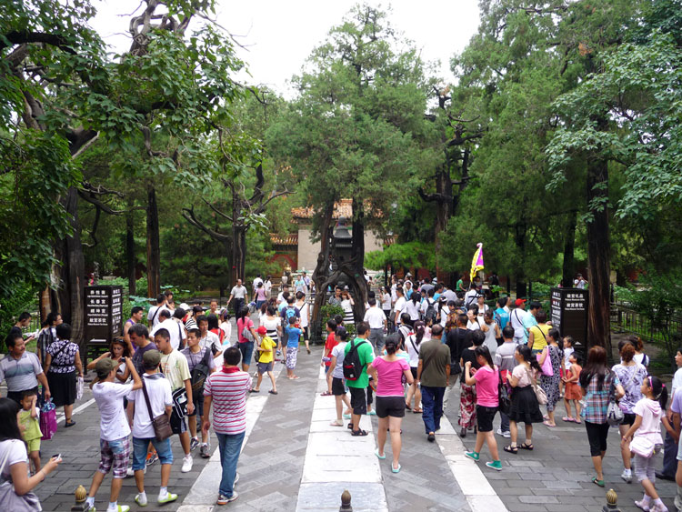 P kin cit interdite place tian 39 anmen blog voyage for Jardin imperial