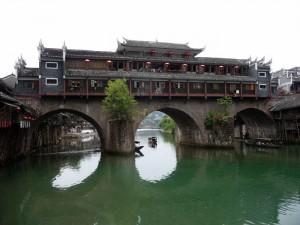 Pont Hong Fenghuang
