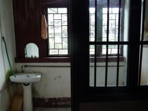 Salle de bain Fenghuang