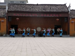 Spectacle Hunan