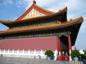 Terrasse Tian'anmen