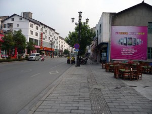 Wulingyuan rue