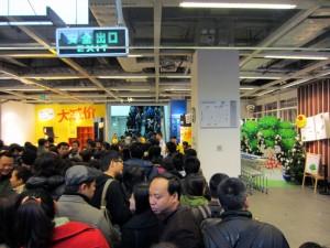 IKEA Guangzhou Hall