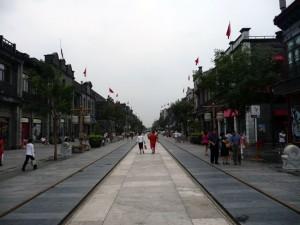 Rue propre Chine