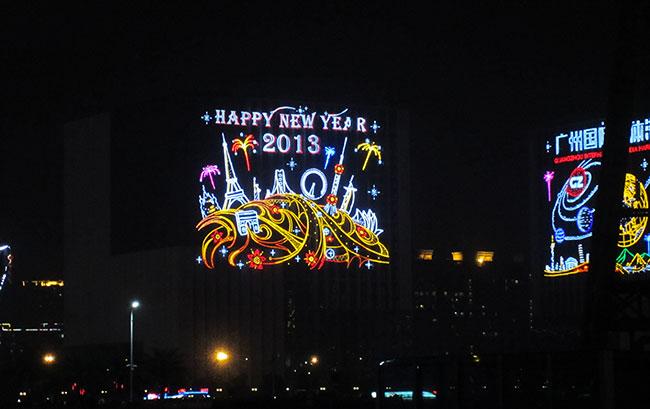 Nouvel an chinois 2013 Guangzhou