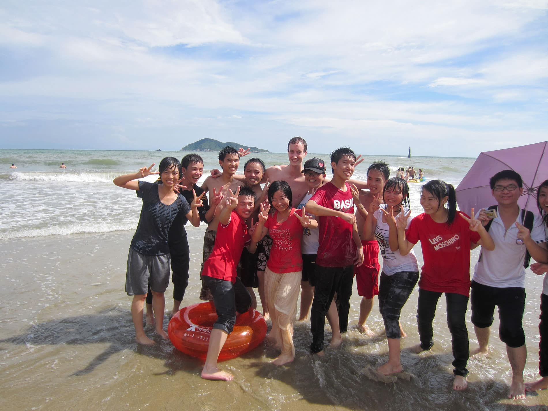 Yangjiang plage Chine