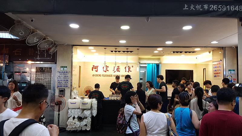 Ay Chung Noodle Taipei