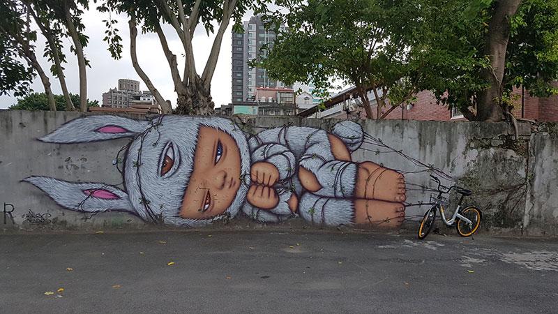 street art huashan park