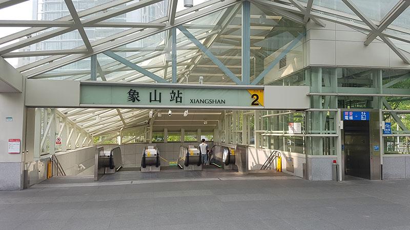 xiangshan metro
