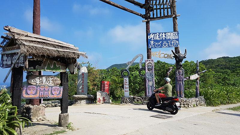 entree de la plage Niushan