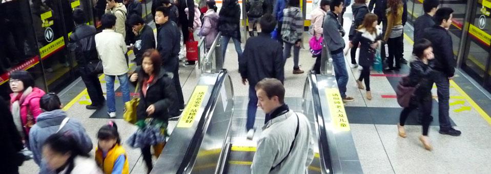 metro-guangzhou